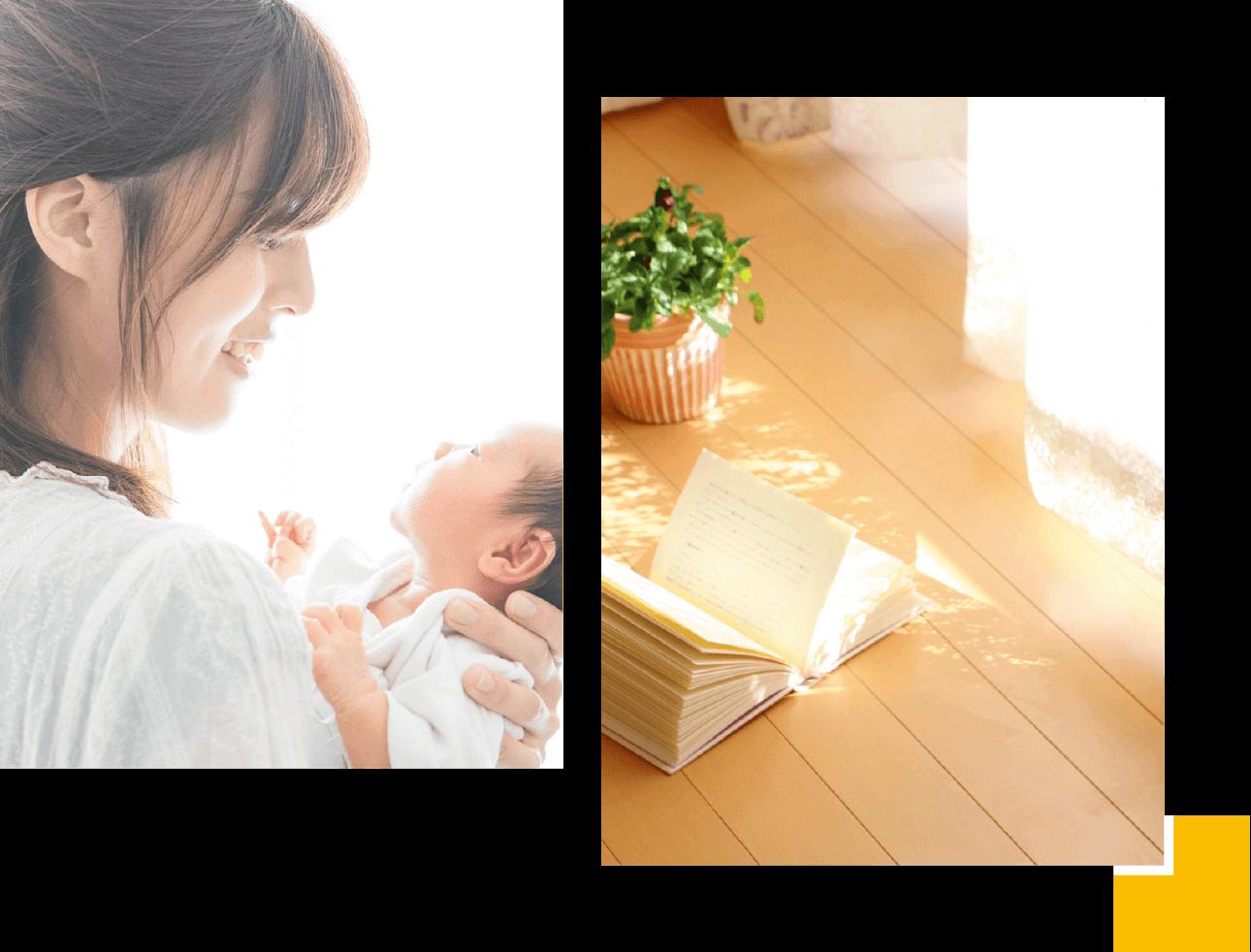 患者さんのライフイベント(進学・結婚・出産・育児・引っ越しなど)を 考慮した矯正治療